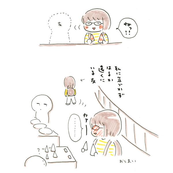 20191125_nikki_02