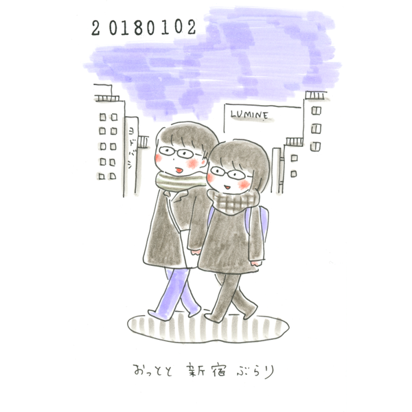 20180102_nikki