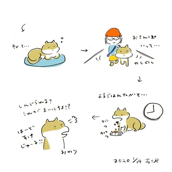 20200119_fuchan_02