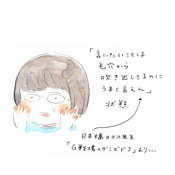 20170602_nikki_02