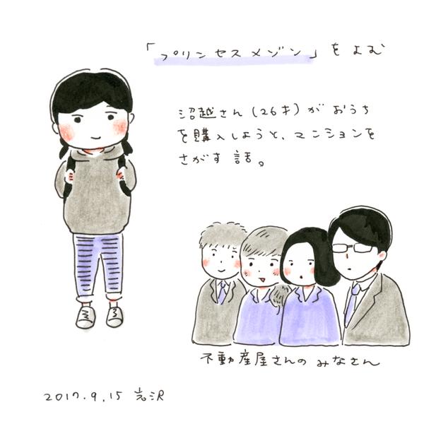 20170915_manga