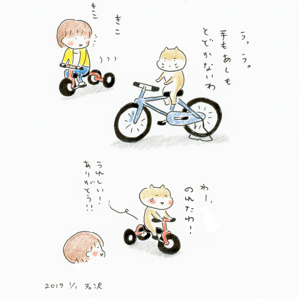 20190101_manga_02