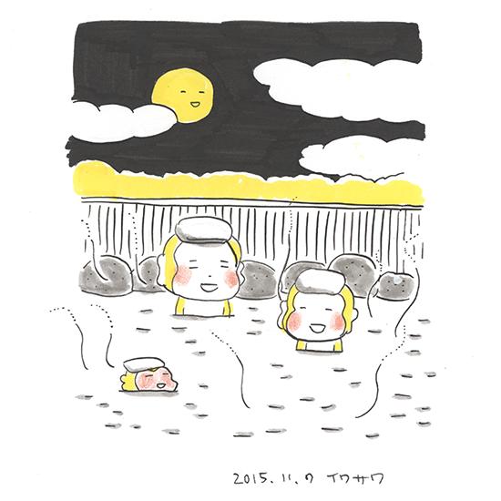 20151107_osaru‗