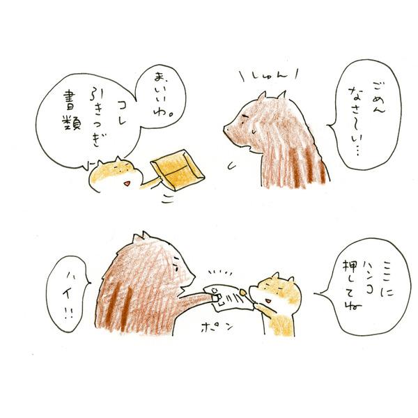 20190101_mangaB_03