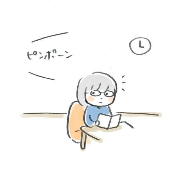 innu20180501_02
