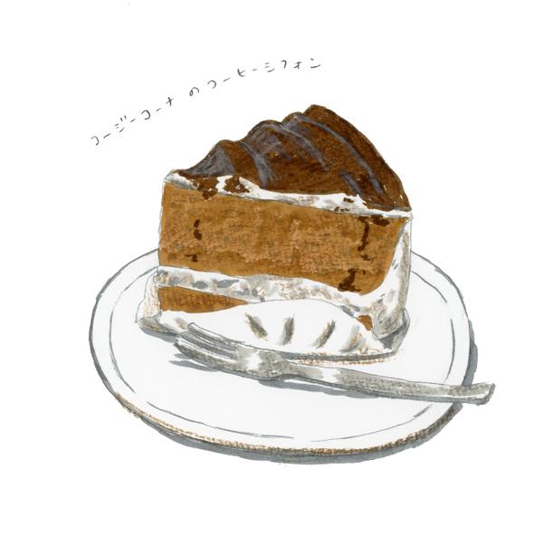 20160131_cake