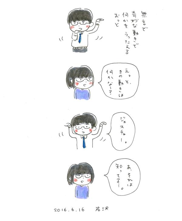 20160616_nikki02