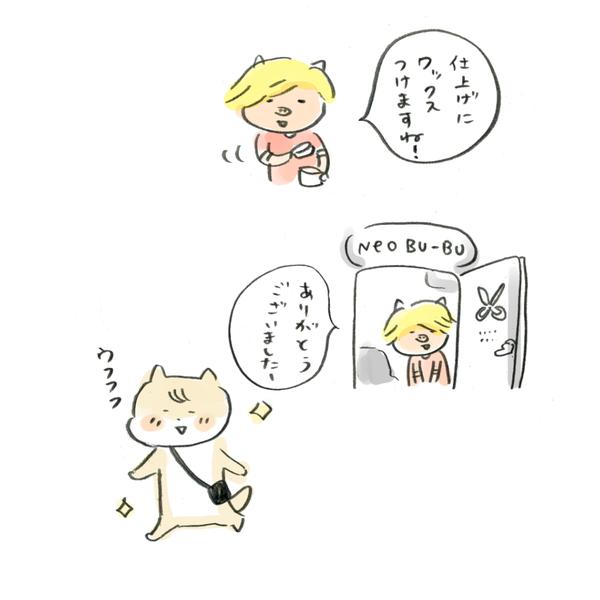 20180522_manga_04