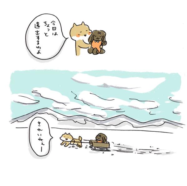 20200410_manga01