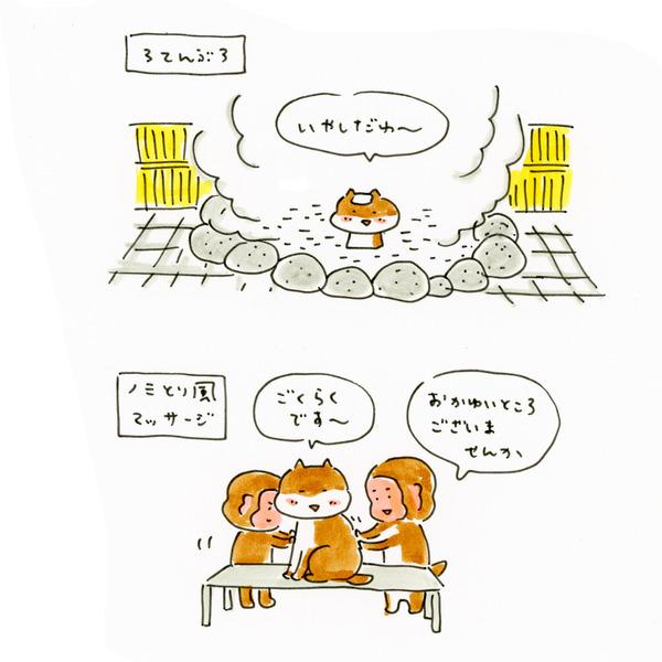 20190422_inu_03
