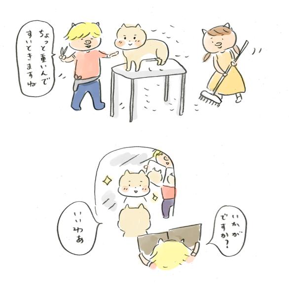 20180522_manga_03