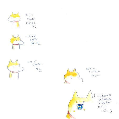 20150520_fuusan