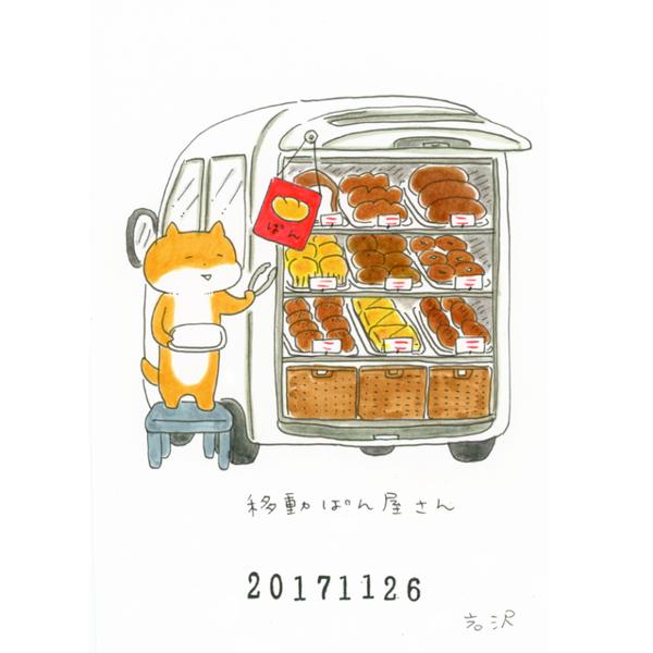 20171129_nikki_02
