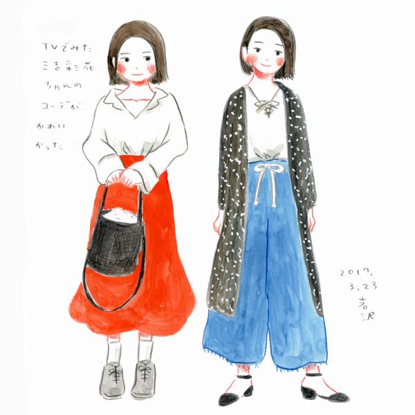 20170324_girl