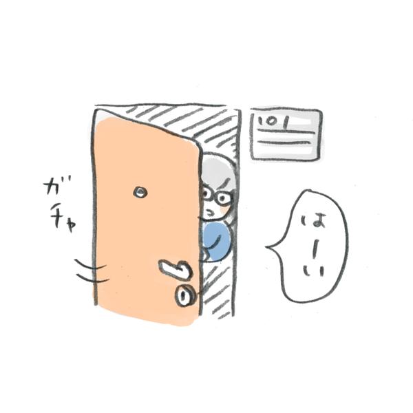 innu20180501_03