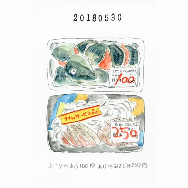 20180530_nikki