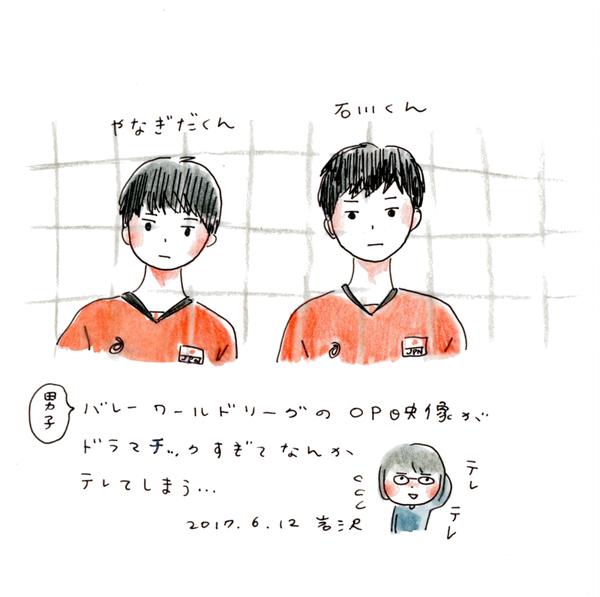20170612_nikki_02
