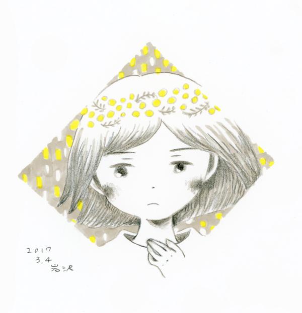 20170304_yellow