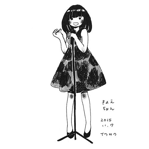 20151107_ikimono