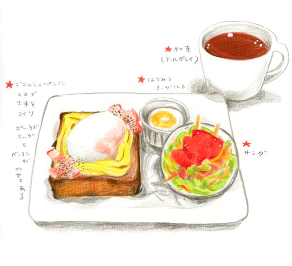 20160323_gohan