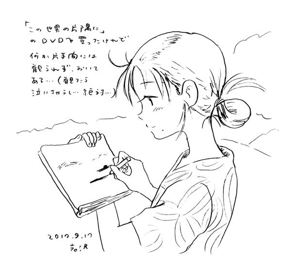 20170917_nikki_02