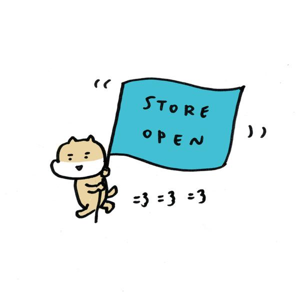 store_open_illust