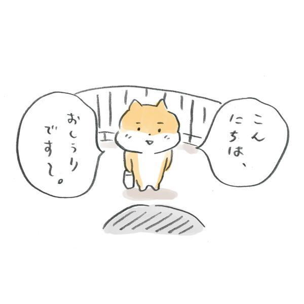 innu20180501_04