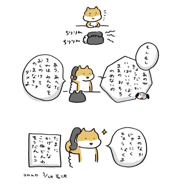 20200323_manga_02