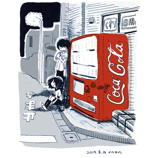 20150815_cola