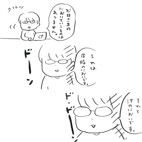 20180328_manga_03