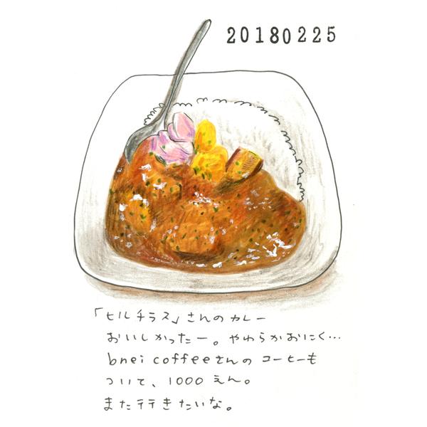20180225_02_nikki