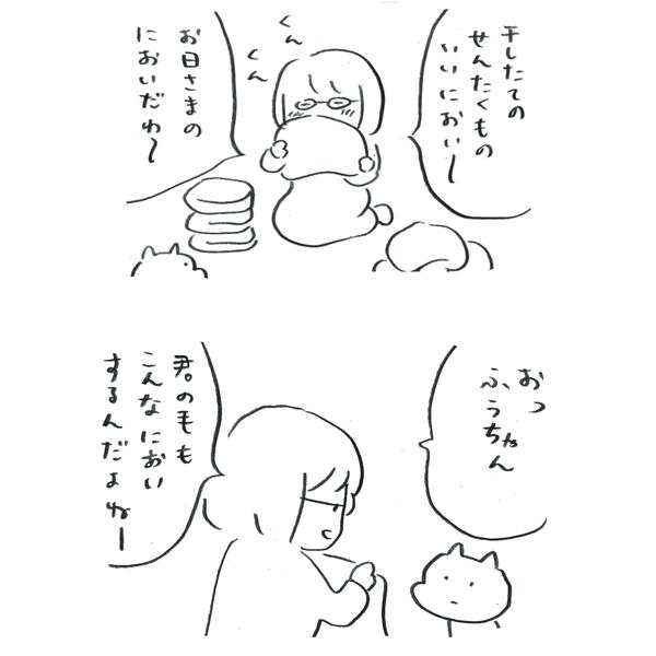 20180328_manga_01