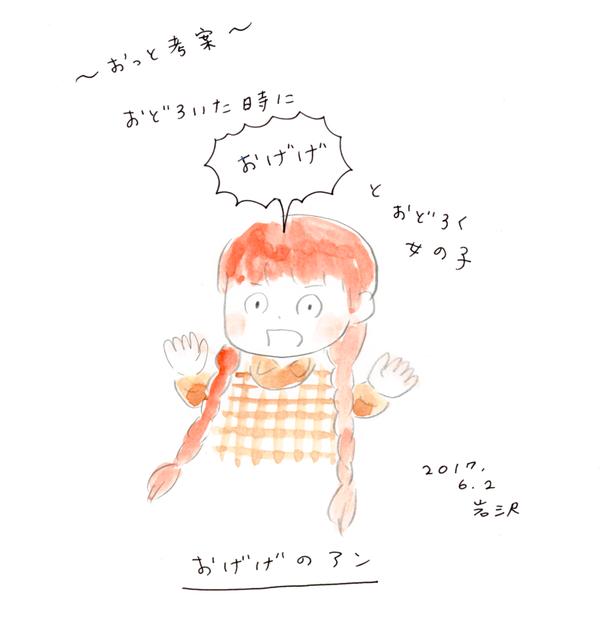 20170602_nikki_04