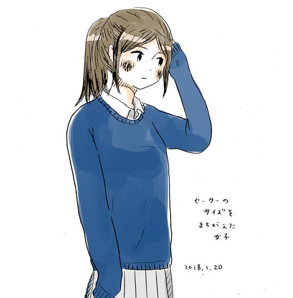 20180121_girl01