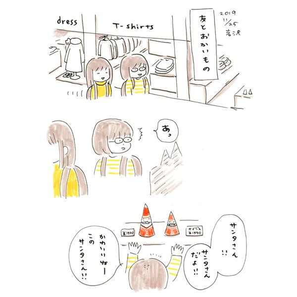 20191125_nikki_01