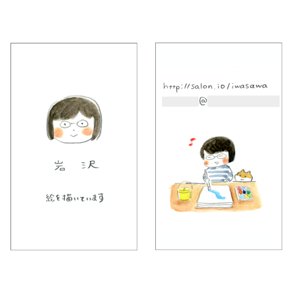 20180821_meishi