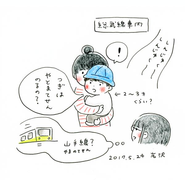 20170524_nikki_02