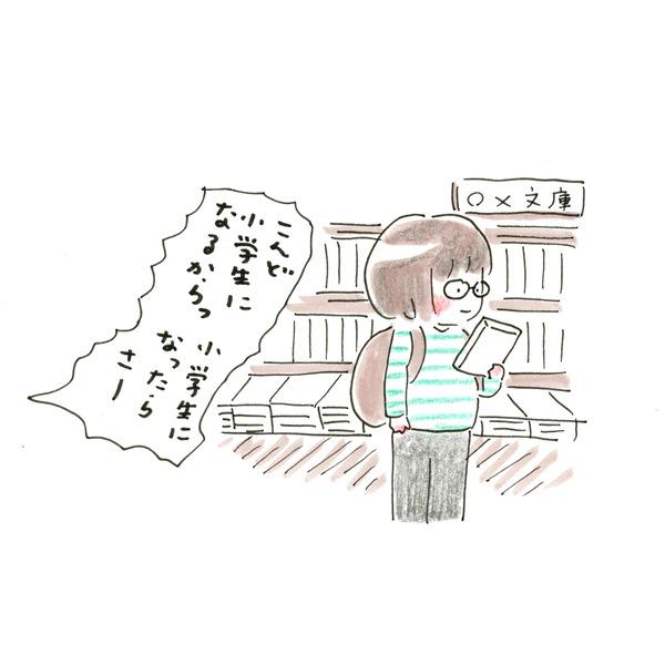 20191209_nikki_02