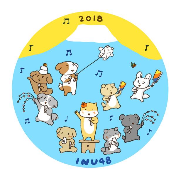 2018_newyearscard