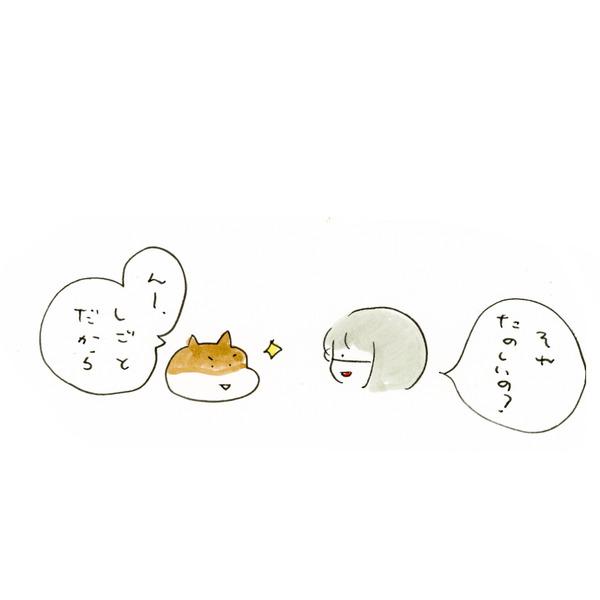 20190421_inu_03