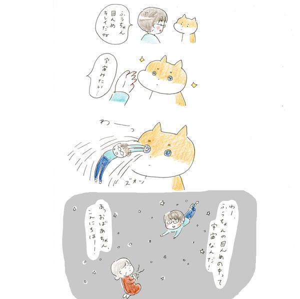 20180307_manga