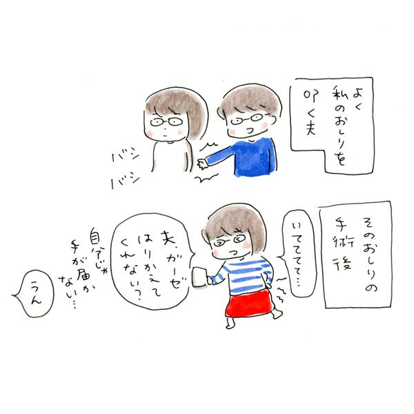 20180711_nikki_01