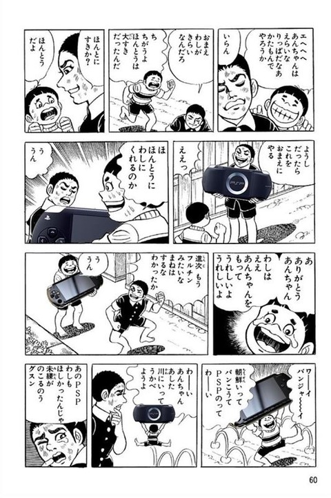 ajOgQx4