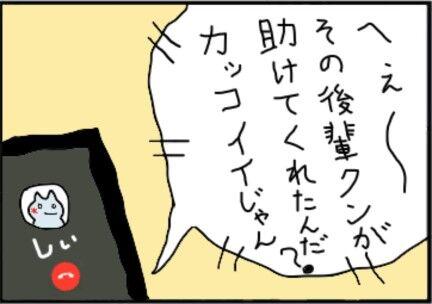100thum58