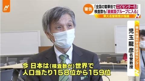 news4039348_50