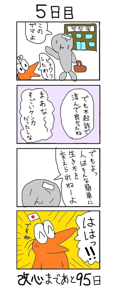 100uyo5