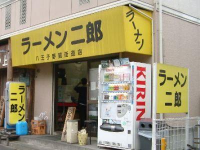 yaenjiro