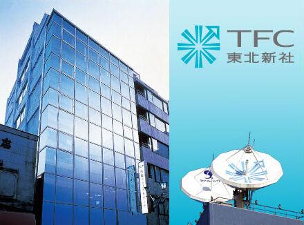 tfc_building