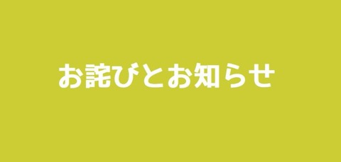 無題-770x367