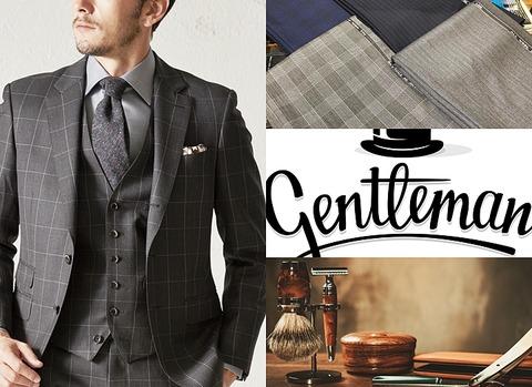 British-gentleman-TOP